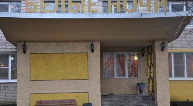 `White Nights` - hotel v Petrohradě. Popis a recenze