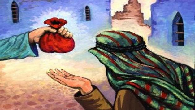 Co je Sadaqah v islámu?