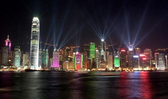 Kde je Hongkong? Měl bych to navštívit?