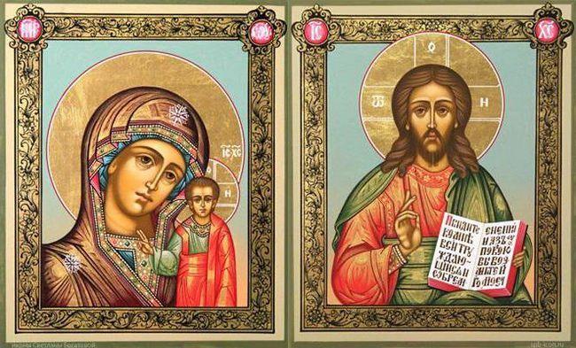 Ikony: svatební pár. Když se objevila svátost svatby