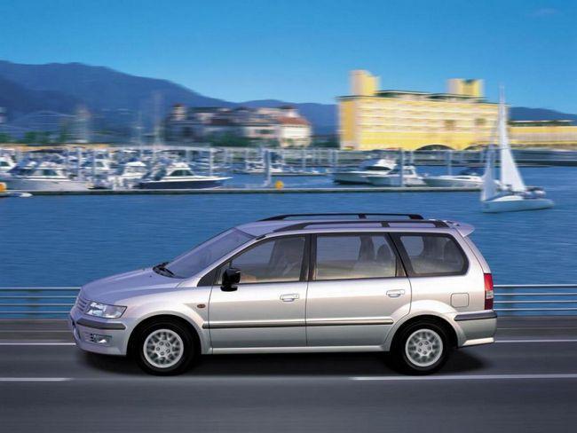 Mitsubishi Space Wagon - auto pro celou rodinu