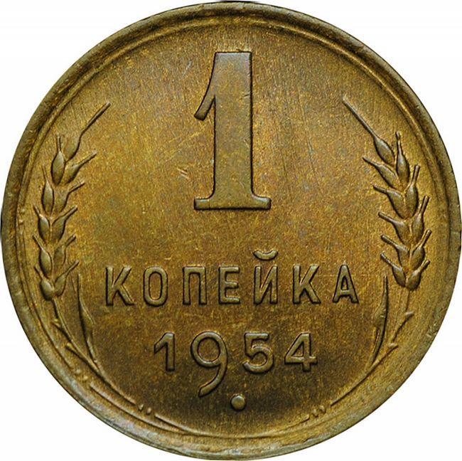 Mince SSSR. Kolik jsou vzácné vzorky?