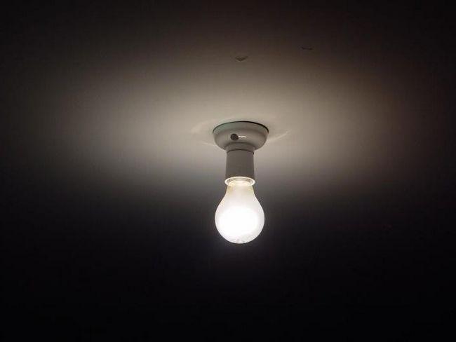 Osvětlení: výpočetní vzorec, normy, světelné zdroje