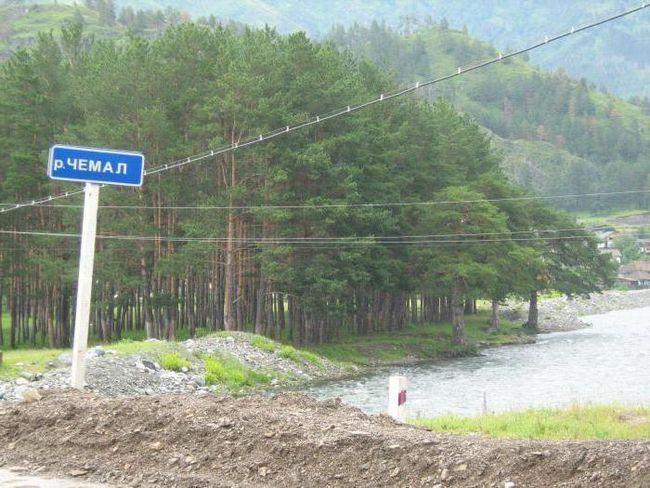 Řeka Chemal, Mountain Altai: popis. Odpočiňte na řece Chemal