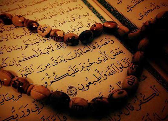 Salavat `Al-Fatiha`: co to je, překlad