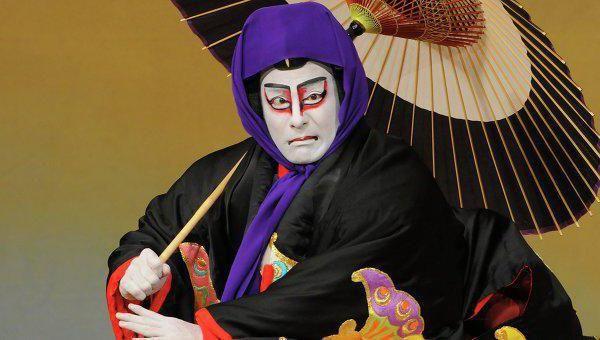 kabukiho syndromu