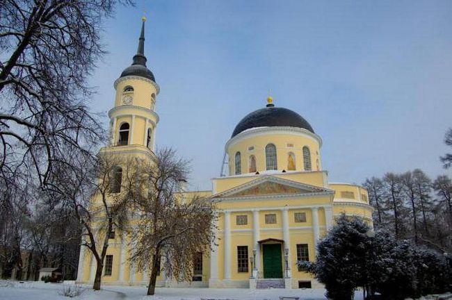 Katedrála Svaté Trojice (Kaluga): popis, historie